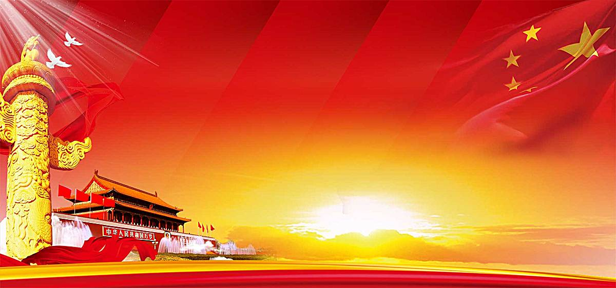 共筑中国梦党建展板设计