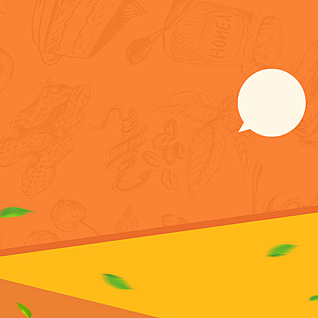 橙色几何零食食品psd分层主图背景素材