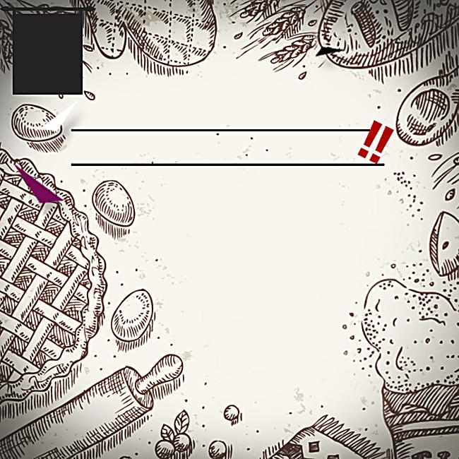 黑白手绘烘焙用品psd分层主图背景素材