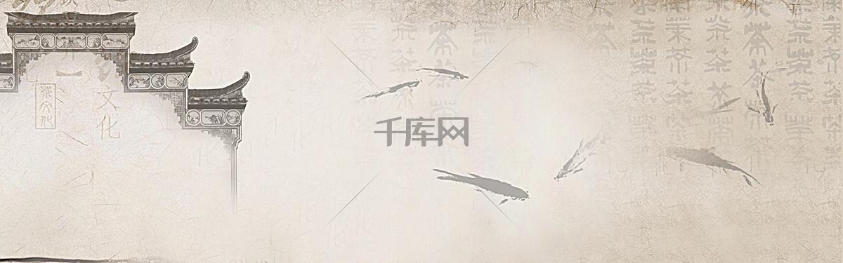 淘宝中国风文艺海报背景
