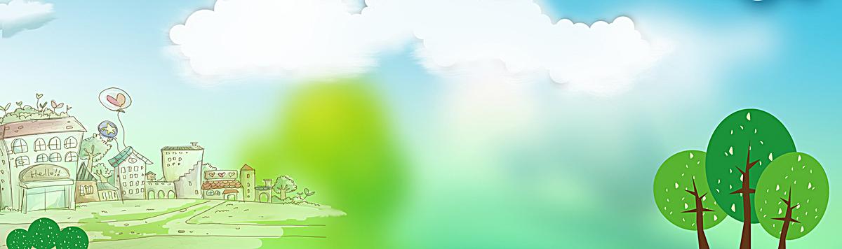 植树节蓝天白云手绘