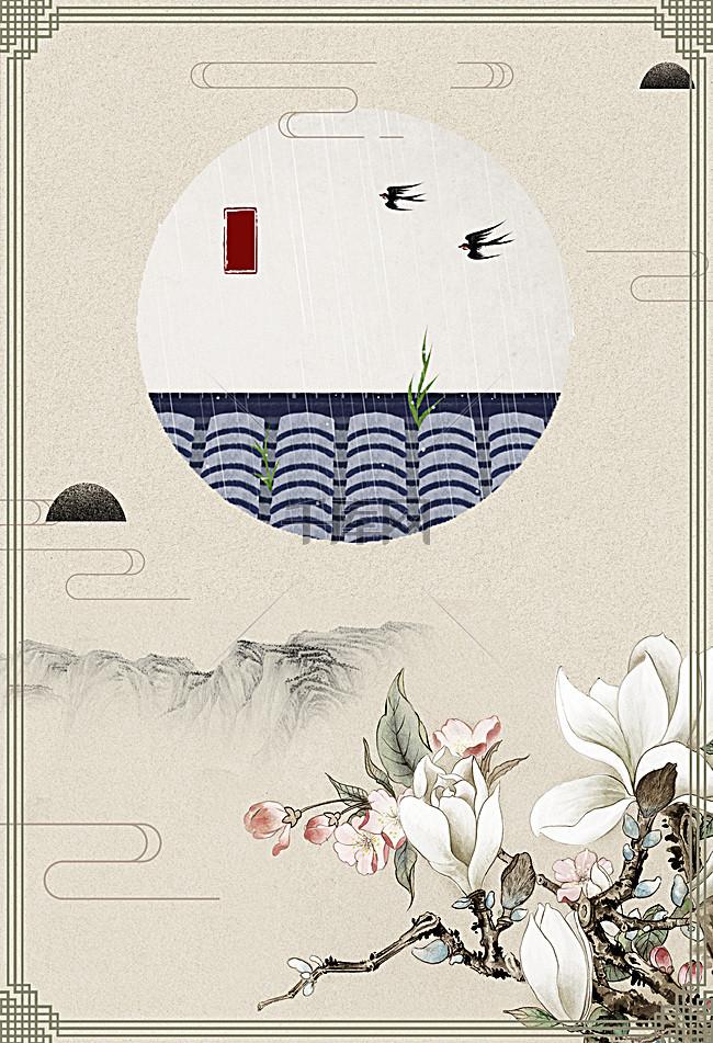 中国风清明节海报背景