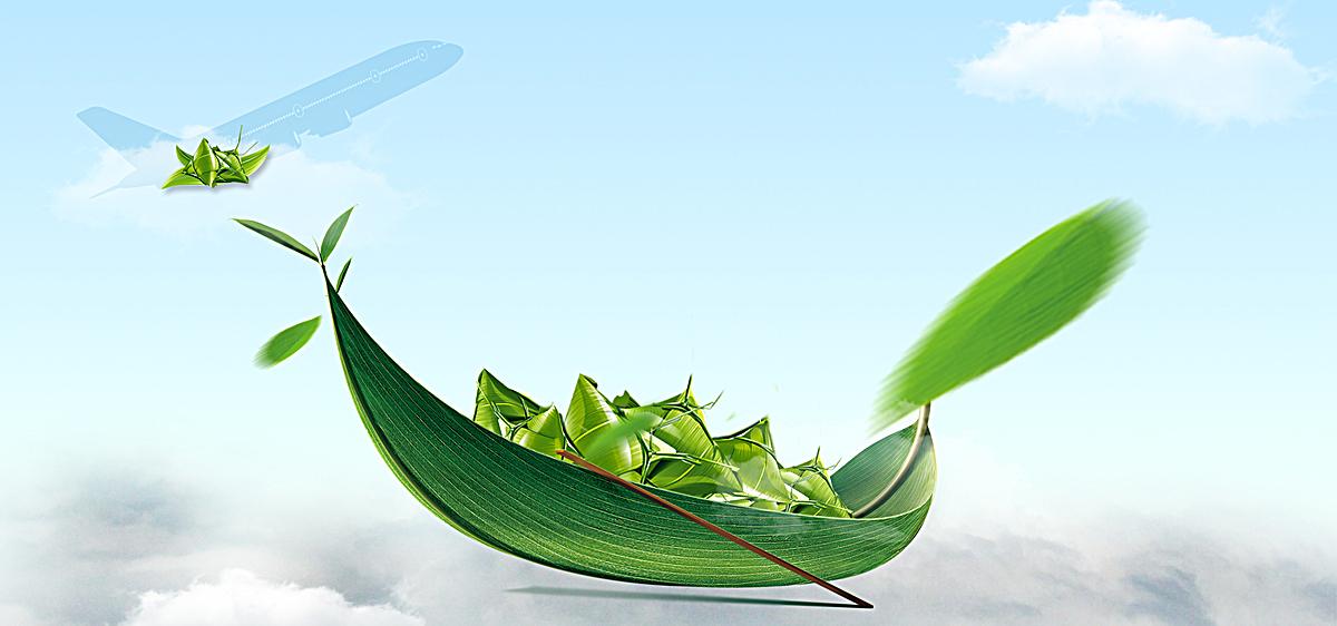 端午节赛龙舟粽子天空云朵蓝bannerpsd素材-90设计