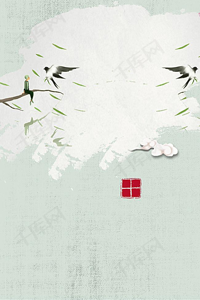 清新风春天大促平面海报背景