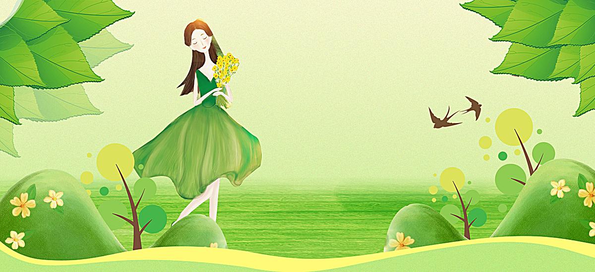 37女生节手绘植物文艺花朵绿banner