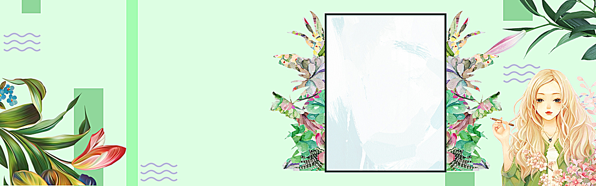 三八节清新绿色海报背景psd素材-90设计