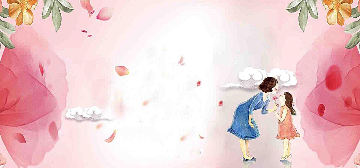 母亲节母爱主题插画手绘风海报banner