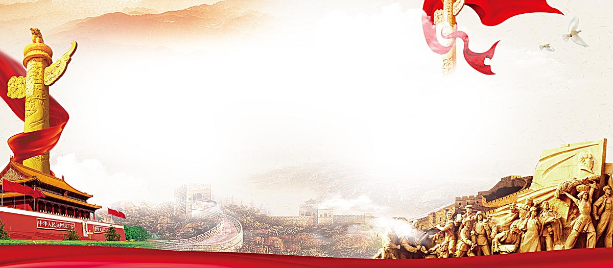 建党大气红色海报背景jpg素材-90设计