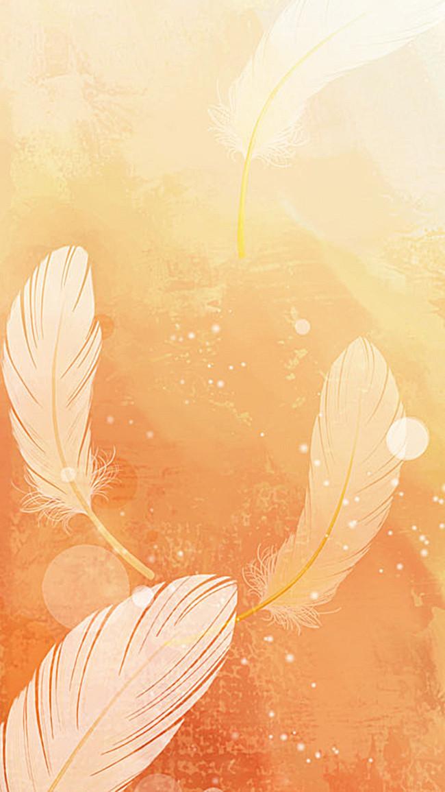唯美羽毛橙色梦幻手绘背景素材