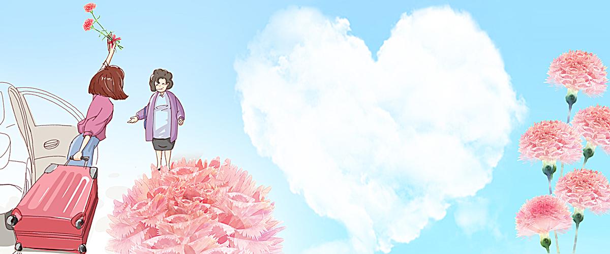 图片 > 【psd】 手绘母亲节粉色康乃馨banner背景海报  分类:卡通
