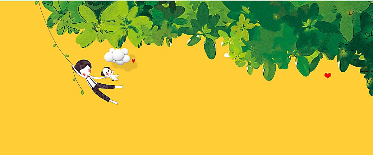 春天文艺卡通手绘树叶黄banner
