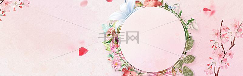 春季浪漫粉色背景