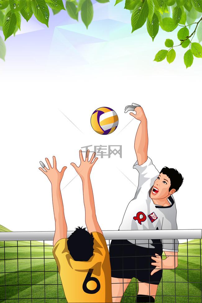 手绘男子排球赛训练海报背景素材背景图片免费下载 广告背景 psd 千