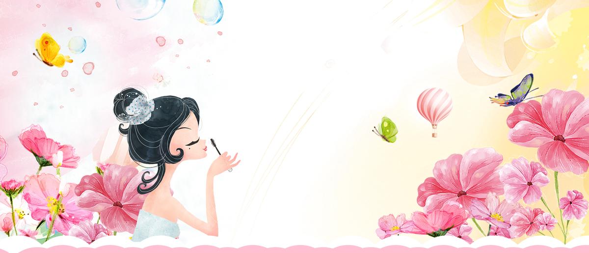 美妆节文艺小清新手绘水彩粉banner