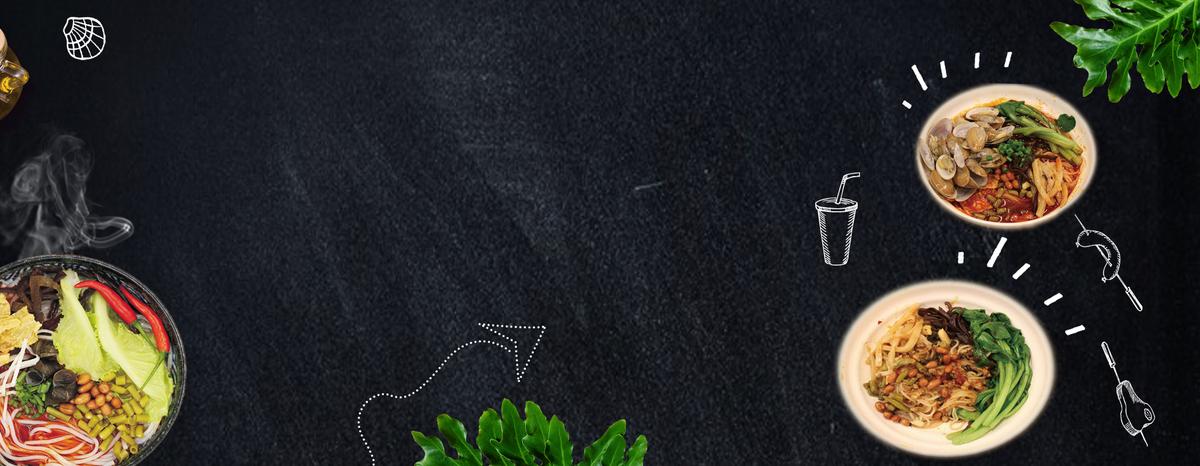 美食俯视文艺手绘黑色banner517吃货节