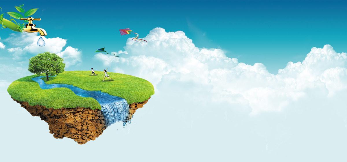 保护水资源立体海报背景