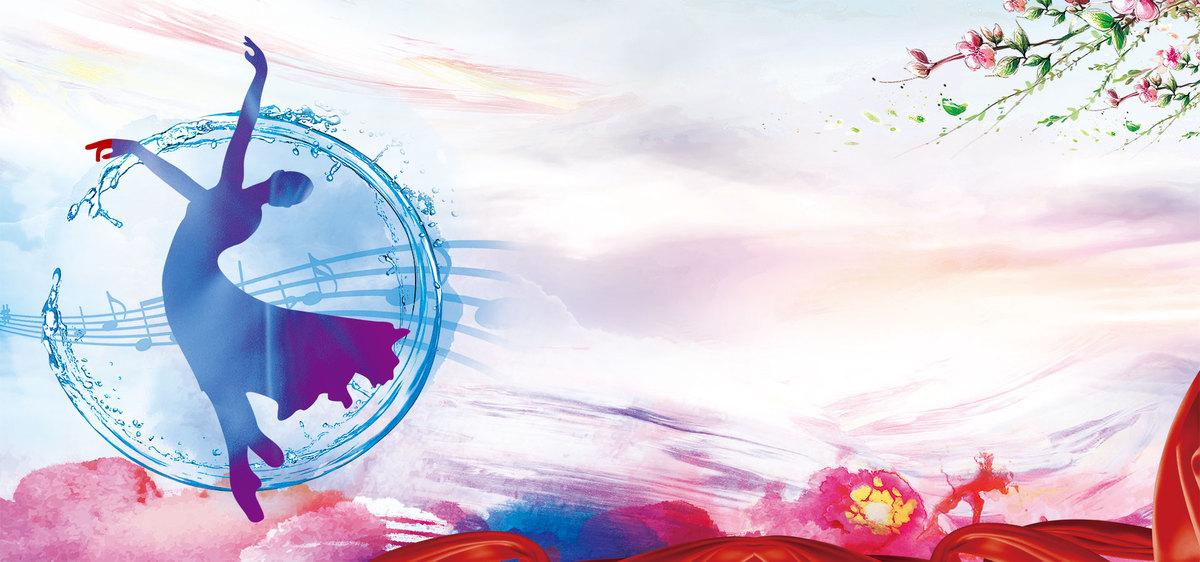 大气创意城市文化艺术节海报背景psd素材-90设计图片