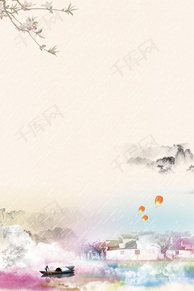水彩风格清明节海报