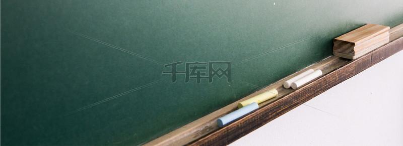 校园清新绿色海报banner背景