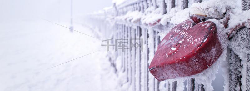 爱心浪漫白色海报banner背景