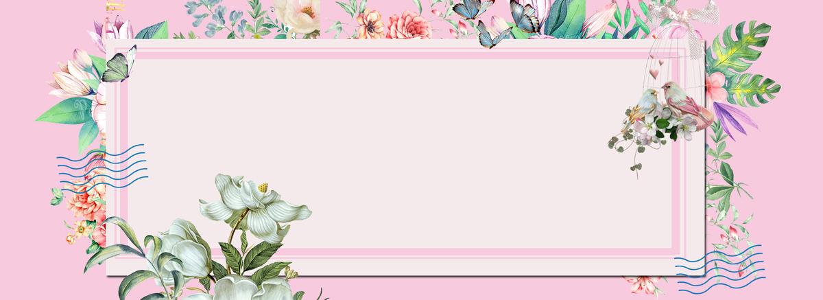 春季上新几何花朵浪漫粉banner