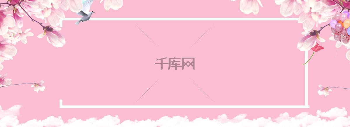 桃花节文艺上新几何粉banner