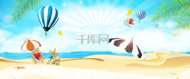 春季踏青海滩文艺小清新蓝banner