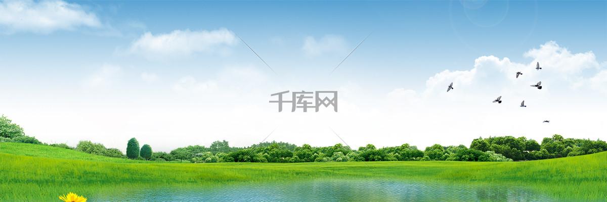 淘宝清新绿色草地环保春天banner