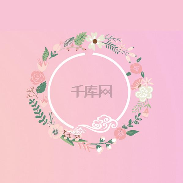 粉色花边简约背景图