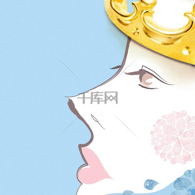 蓝色简约女生背景图