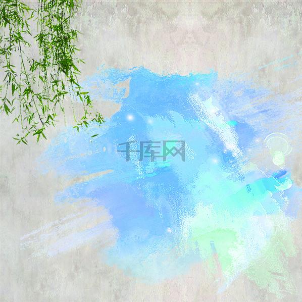 颜料质感蓝色渐变颜料柳叶