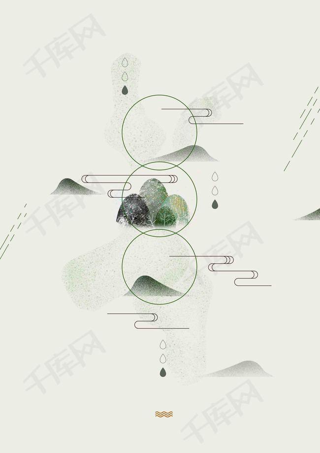 节气海报图片_节气海报模板下载_节气海报设计素材