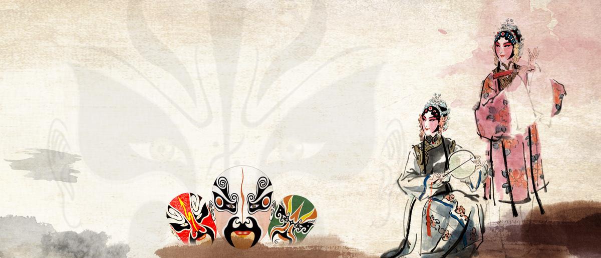 戏剧戏曲文艺中国风手绘banner