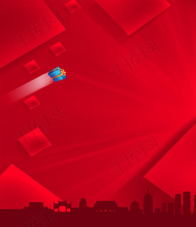 红色扁平菱形几何城市炫光背景素材