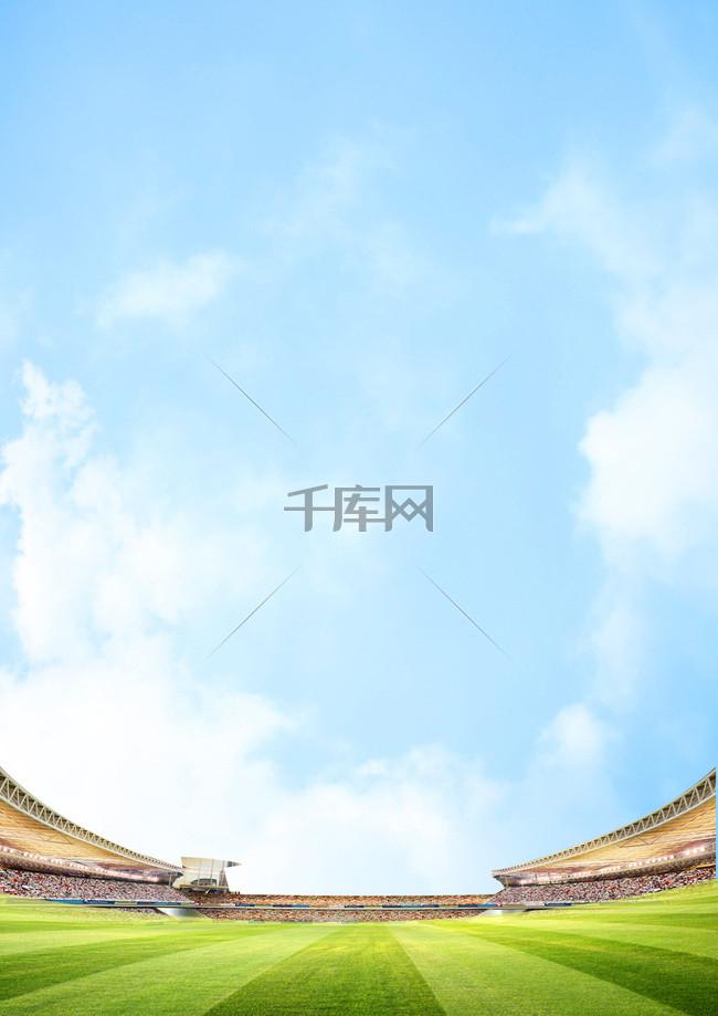 蓝天白云风景绿色草地球场风景背景素材