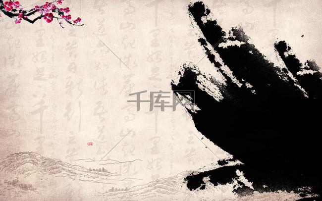 彩色水墨古风墨痕梅花底纹中国风背景素材