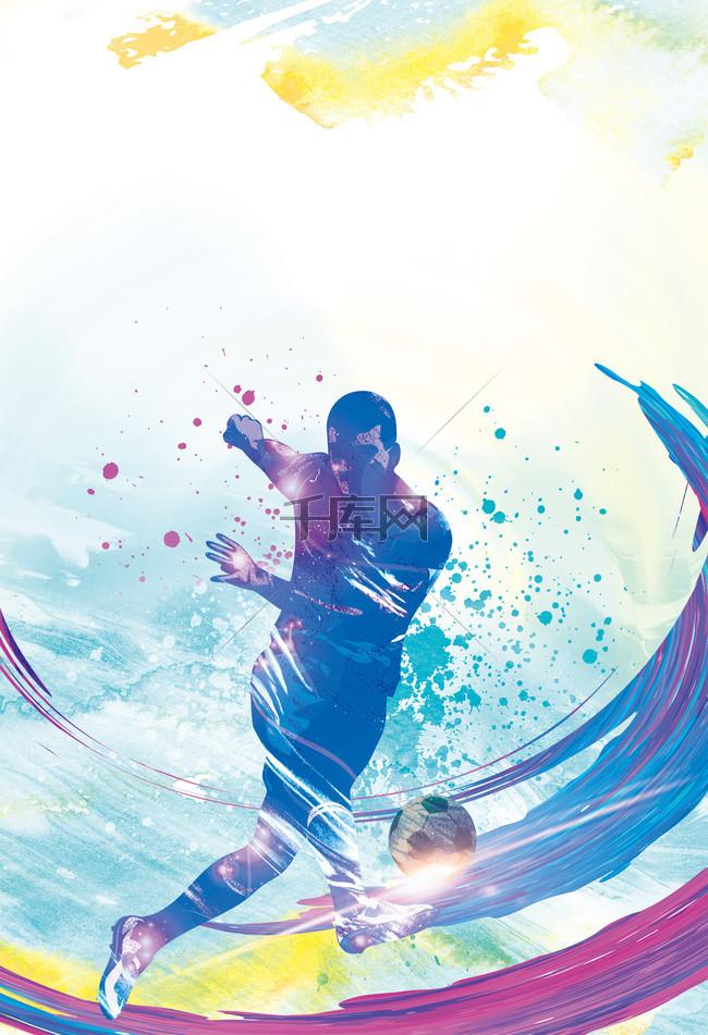 彩色手绘炫光荧光剪影人物背景素材