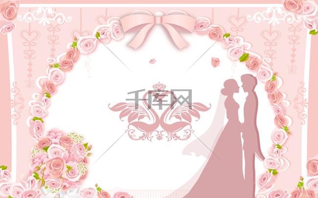 粉色花卉浪漫婚礼主题海报背景素材