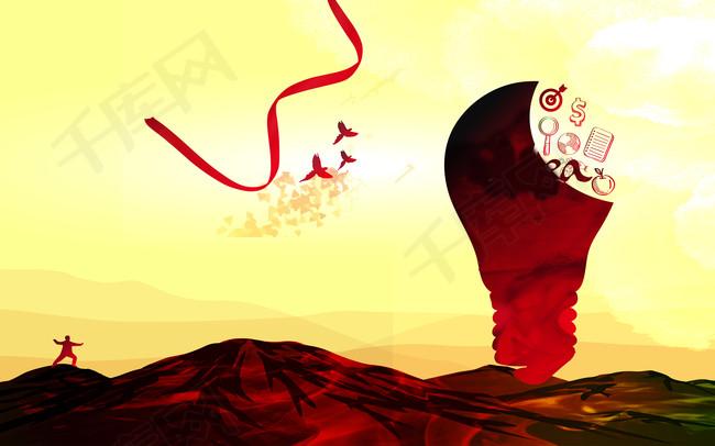 大气灯泡创意创新商务宣传海报背景素材