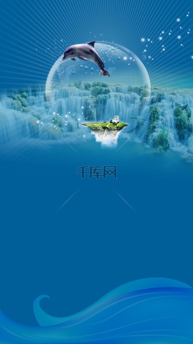 蓝色海底梦幻PS源文件H5背景素材