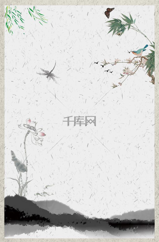 中国风水墨清明海报背景模板