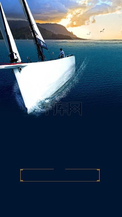 乘风破浪企业文化H5背景素材