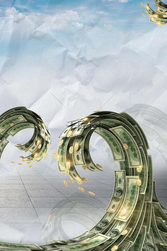 皱纸效果钞票创意金融海报背景素材