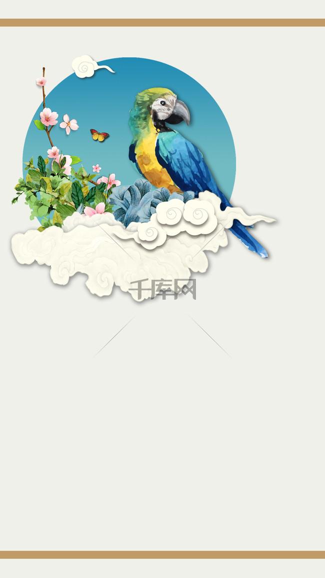 清新手绘花鸟春分海报背景模板