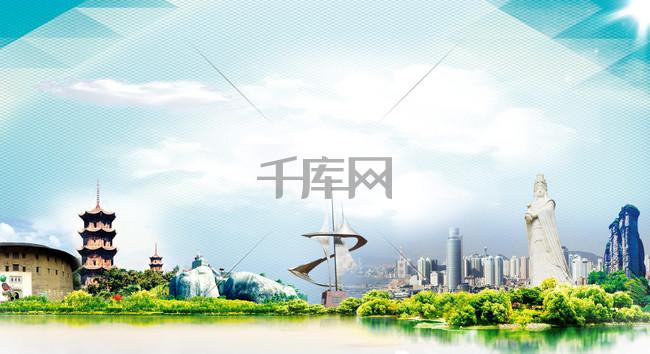 泉州风景旅游广告海报背景素材