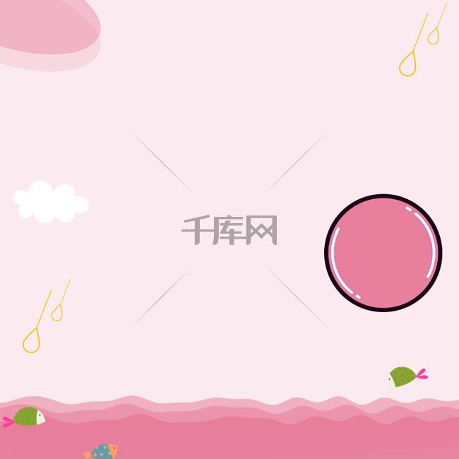 粉色几何简约女装PSD分层主图背景素材