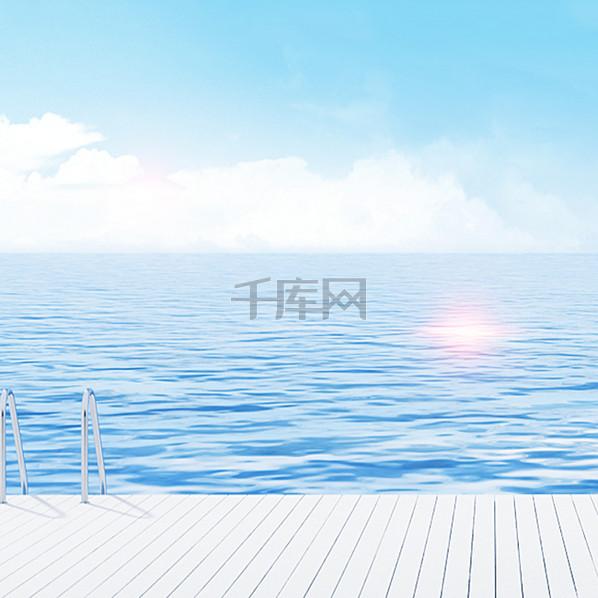 夏日游泳池空调防晒霜主图背景