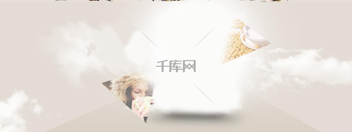 云端大气几何梦幻电器海报banner