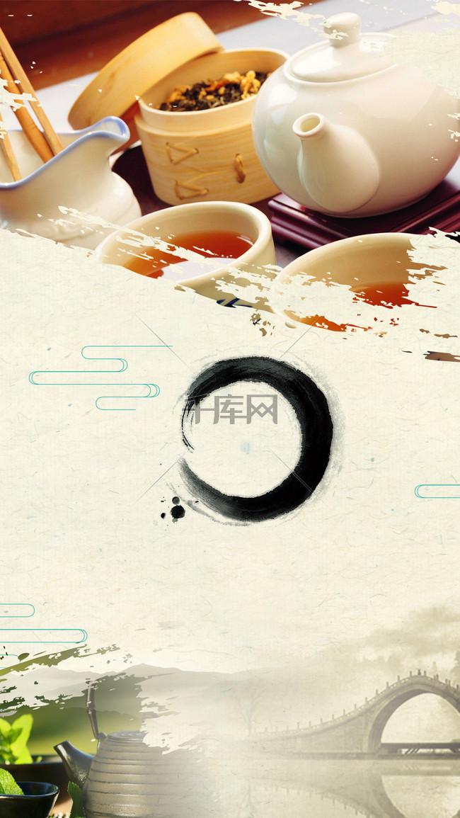 简约茶艺茶具PS源文件H5背景素材