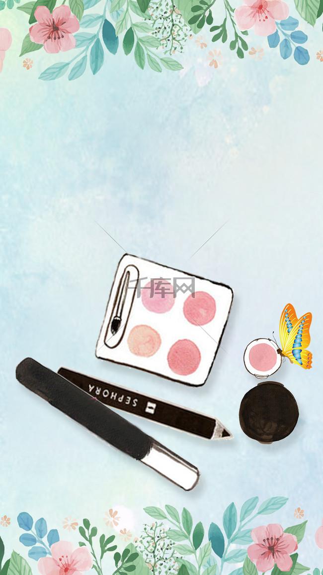 手绘化妆品春夏促销H5背景psd分层下载
